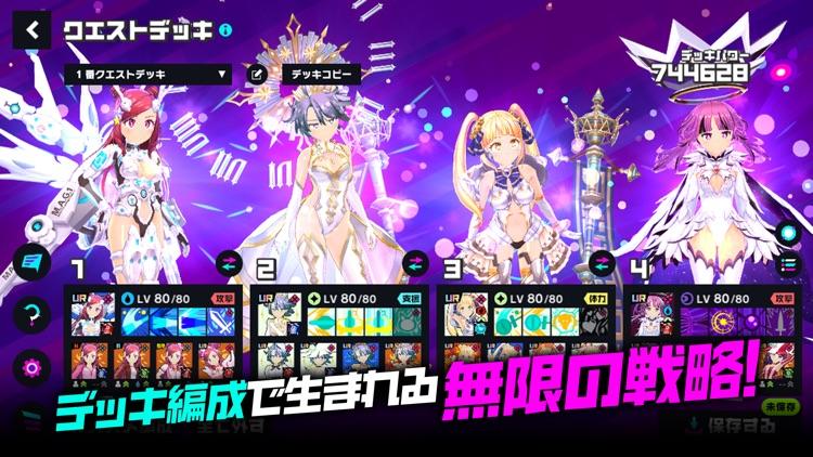 アイ・アム・マジカミ screenshot-6