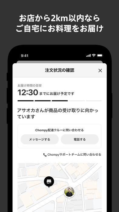 bricolage bread & co.紹介画像5