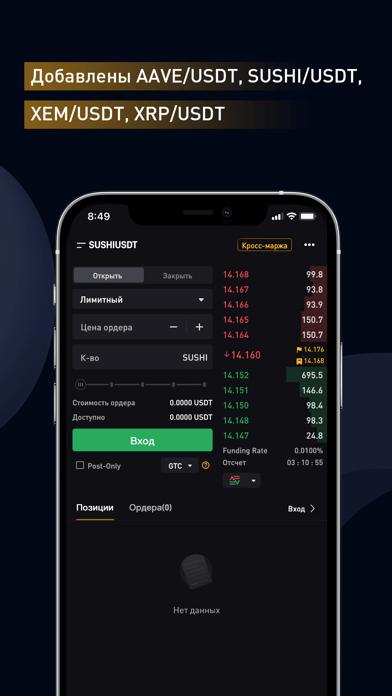 Bybit: Платформа крипто торговСкриншоты 5