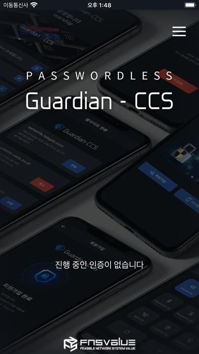GuardianCCS 5