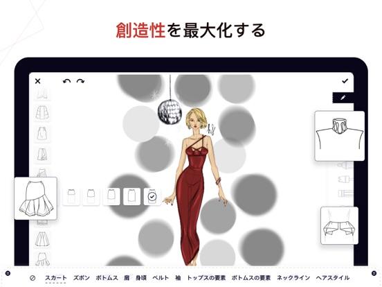 ファッション・デザイナー・スケッチのおすすめ画像5