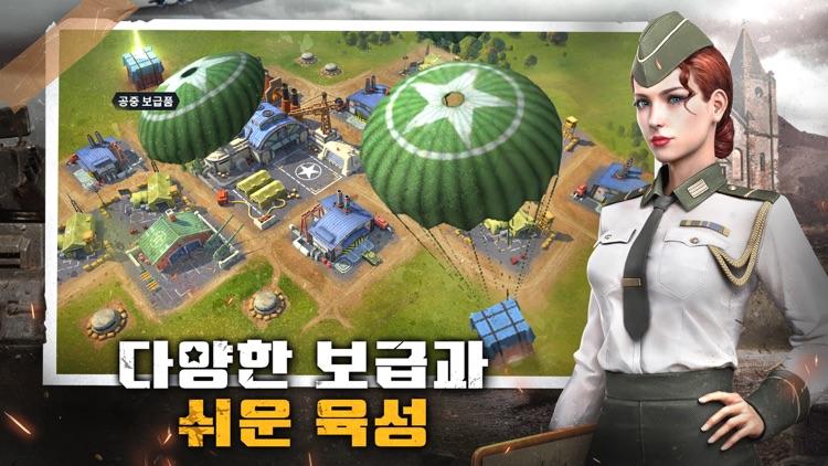 워패스 screenshot-6