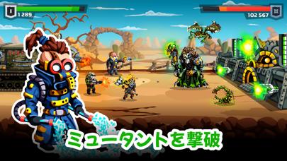 最新スマホゲームのSURVPUNKが配信開始!