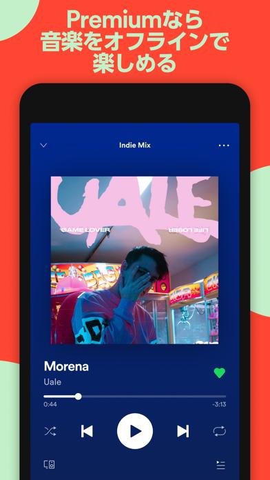 Spotify: お気に入りの音楽やポッドキャストを聴く ScreenShot8