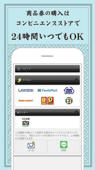 デジタル石鎚藩札紹介画像4