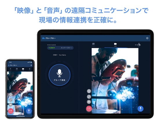 Buddycom(バディコム) - トランシーバー,インカムのおすすめ画像2