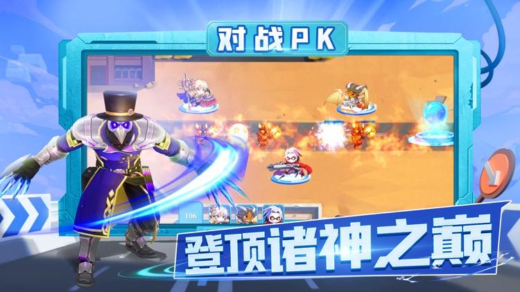 塔防复仇者—策略卡牌放置塔防游戏 screenshot-4