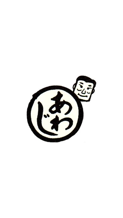 あわじ園EC店ショップ紹介画像1