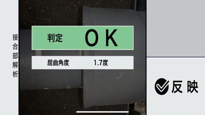 サイトアングル紹介画像3