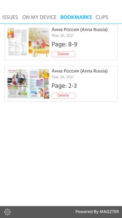 Анна Pоссия (Anna Russia)Screenshot of 5