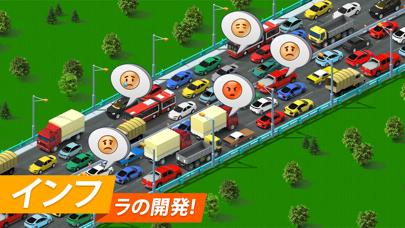 メガポリス (Megapolis) - 街づくりゲーム ScreenShot2