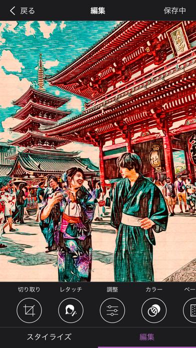 Graphite Sketchbook by BeCassoのおすすめ画像2