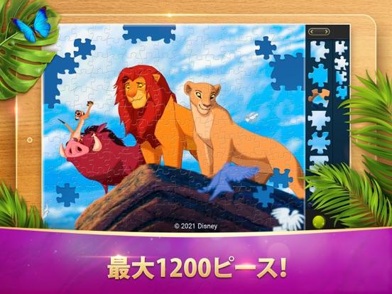 マジック ジグソーパズル - Jigsaw puzzlesのおすすめ画像4
