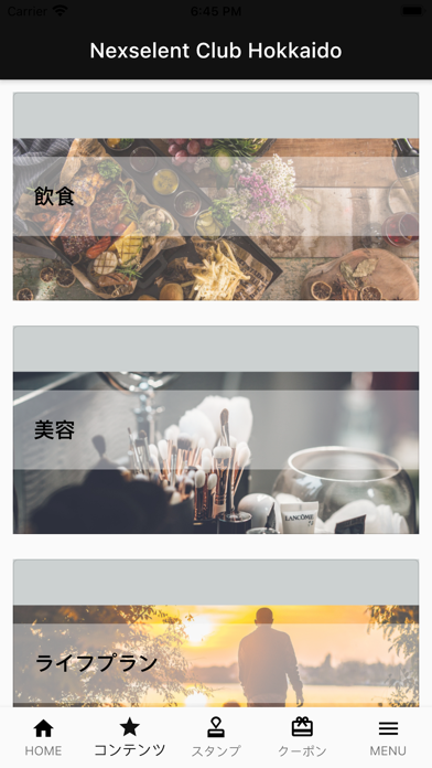 NEXSELENT CLUB HOKKAIDO紹介画像3