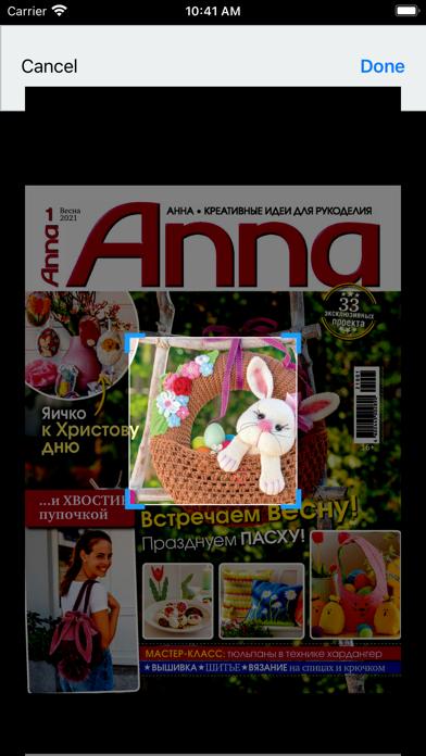 Анна Pоссия (Anna Russia)Screenshot of 4