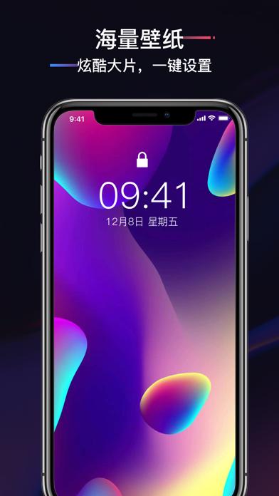 爱壁纸 Live 4K -超高清手机动态壁纸 screenshot 5