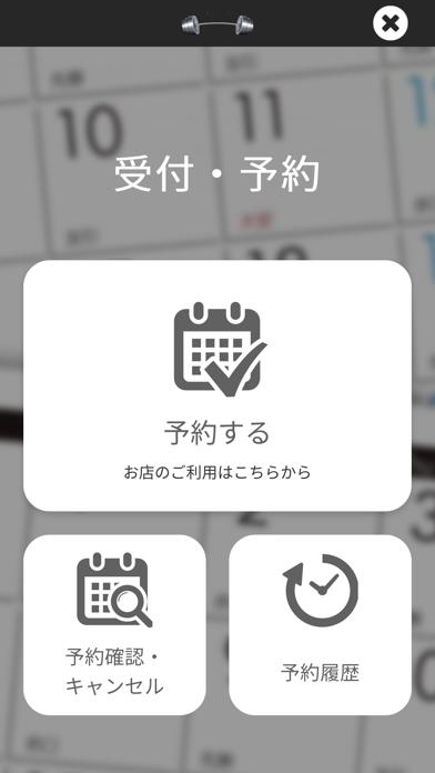 トシ(104)FOCUSGYM紹介画像2