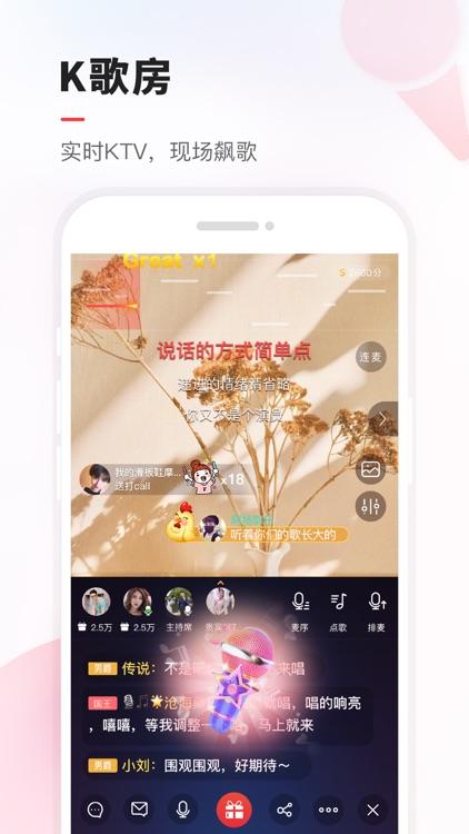 VV小视频 screenshot-3