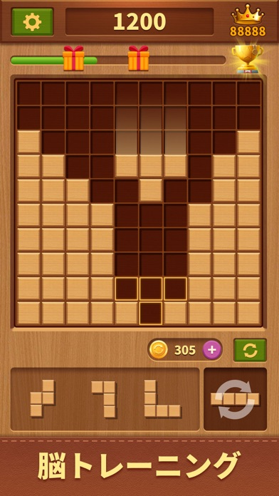ウッディブロック:エンドレスパズルのおすすめ画像2