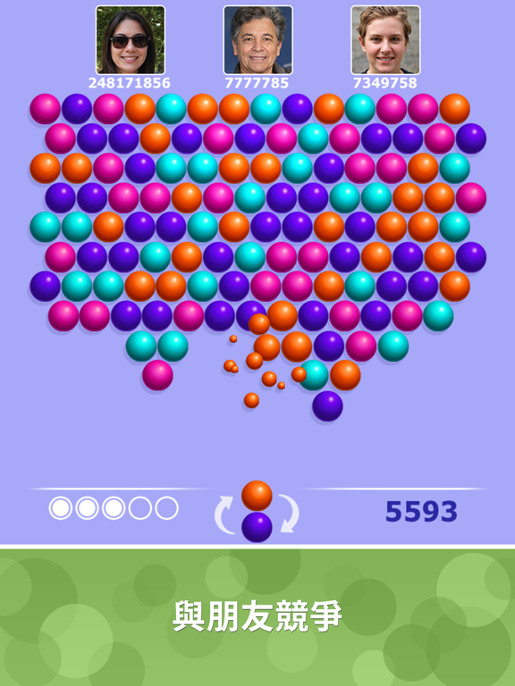 Bubblez: 魔法泡泡任务 screenshot 17