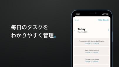 Minimal - 究極のノート・メモ管理アプリのスクリーンショット8
