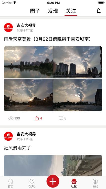 中经视觉 screenshot-4