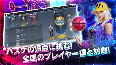 シティダンク2 - 3on3バスケゲームのおすすめ画像3
