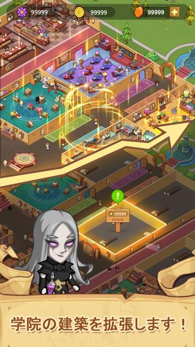 魔法学園の物語紹介画像3