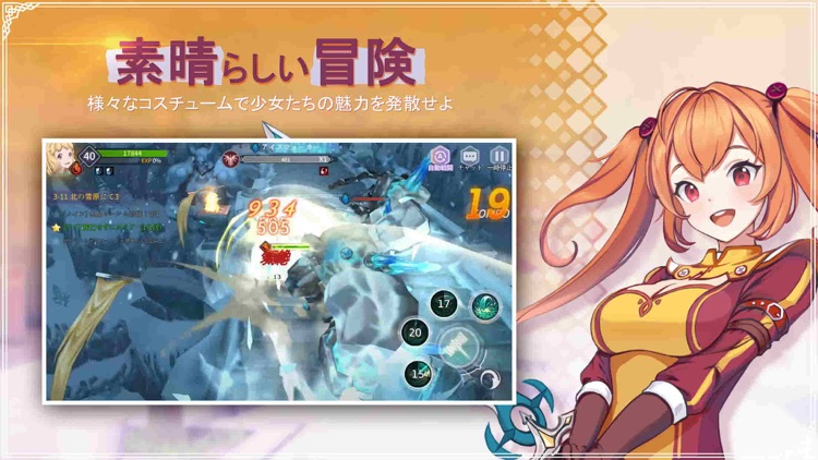 乱闘少女 screenshot-2