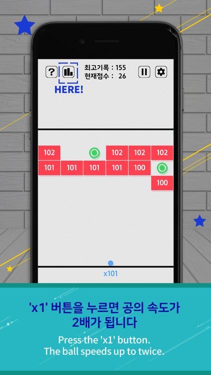 Swipe Brick Breaker screenshot-6