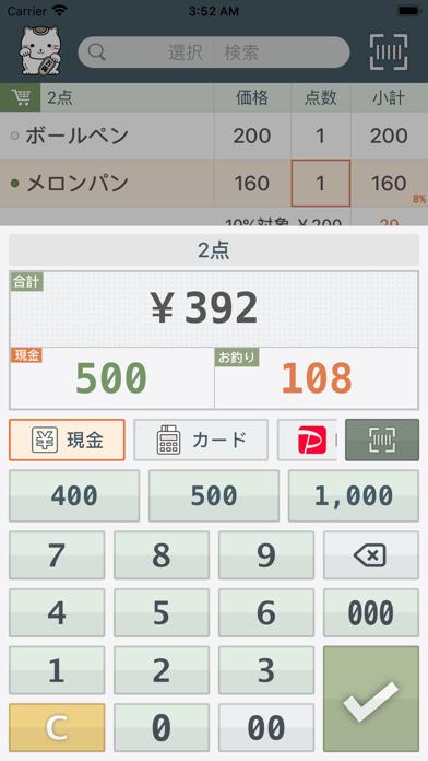 https://is1-ssl.mzstatic.com/image/thumb/PurpleSource123/v4/24/bc/0f/24bc0ff4-6413-da6b-b29c-229b2d085080/6339de09-a830-466f-9ade-695a390b82e0_Simulator_Screen_Shot_-_iPhone_8_Plus_-_2020-06-20_at_03.52.36.png/392x696bb.png