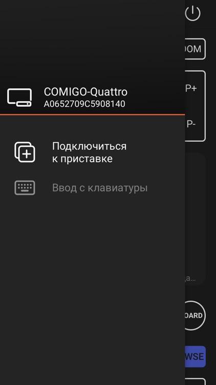 Kartina RC screenshot-5