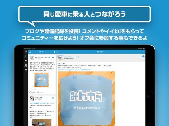 https://is1-ssl.mzstatic.com/image/thumb/PurpleSource123/v4/33/09/6f/33096f7e-46d9-c534-0fd7-1b693501dc37/d646dd98-6b52-4678-add8-711162a78f5d_MinkaraAPP_iOSiPad-2nd_PR-03.jpg/552x414bb.jpg