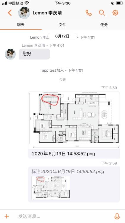 云韬设计 screenshot-1
