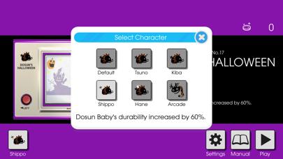 DOSUN'S HALLOWEEN screenshot 6