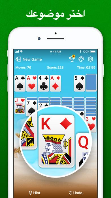 سوليتير - لعبة ورق كلاسيكيّةلقطة شاشة2