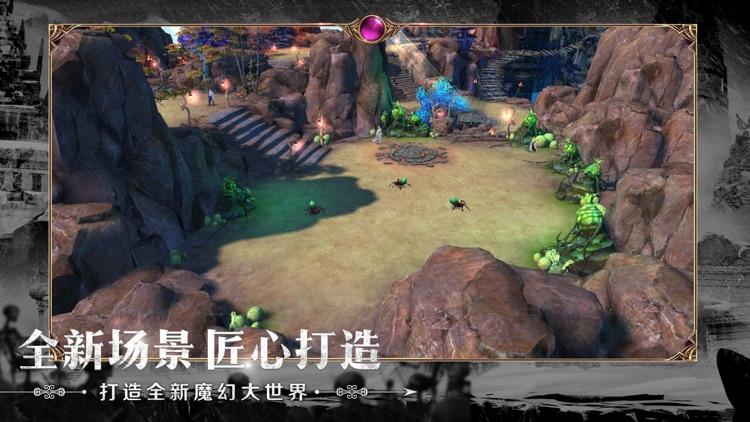 暗黑王座 - 魔域地牢奇迹动作游戏! screenshot-8
