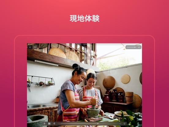 Airbnbのおすすめ画像5