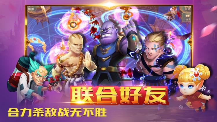 守护城堡-放置类塔防手游 screenshot-3