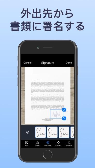スキャナーアプリ:書類スキャン&署名のおすすめ画像4