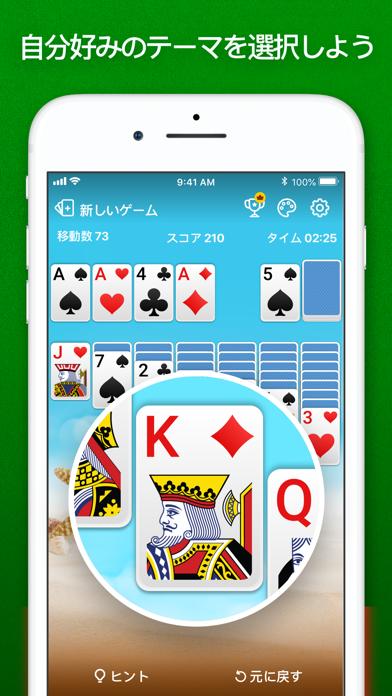 ソリティア - クラシックカードゲームのおすすめ画像2