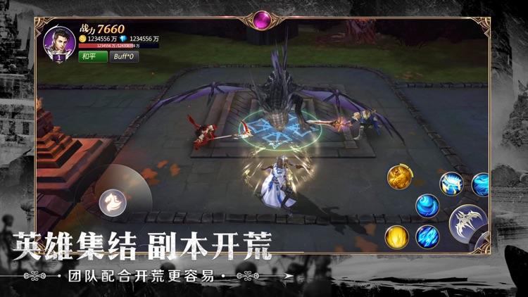暗黑王座 - 魔域地牢奇迹动作游戏! screenshot-5