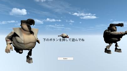 スペースアドベンチャー screenshot 2