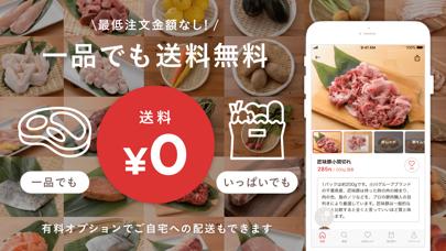 クックパッドマート - 生鮮食品ネットスーパー ScreenShot3