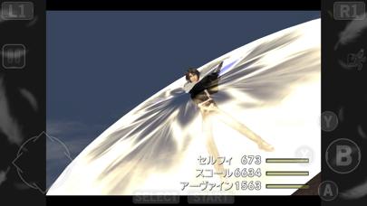 FINAL FANTASY VIII Remastered screenshot 7