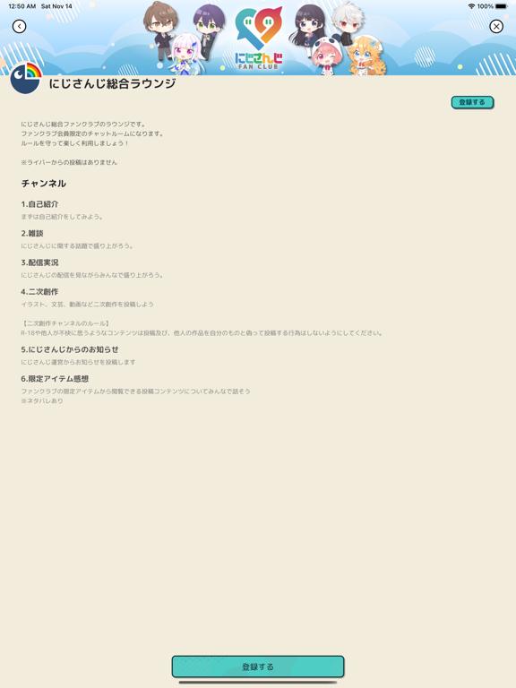 https://is1-ssl.mzstatic.com/image/thumb/PurpleSource124/v4/02/7e/6a/027e6af8-bc7d-4268-43bd-8590471b68e4/b865e9fb-9ede-4e86-968d-8b8fe6065d59_Simulator_Screen_Shot_-_iPad_Pro__U002812.9-inch_U0029__U00284th_generation_U0029_-_2020-11-14_at_00.50.51.png/576x768bb.png