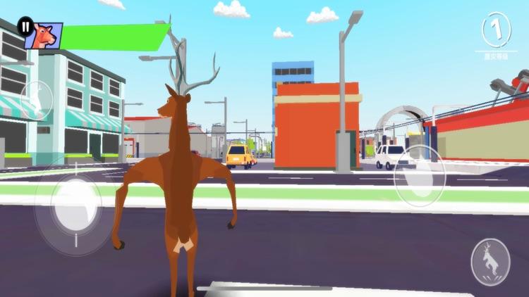 非常普通的鹿 screenshot-4