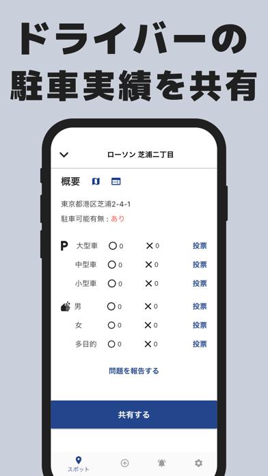 モノドラ紹介画像2