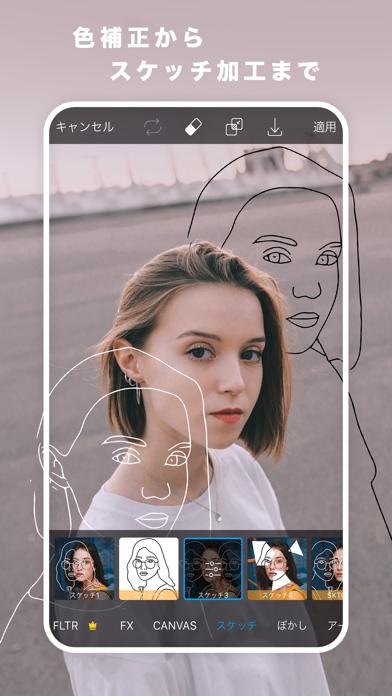 PicsArt 写真&動画編集アプリ ScreenShot6