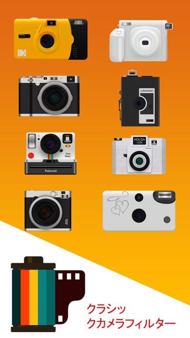 コダック - クラシック カメラ ツールのおすすめ画像1